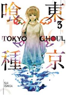 Tokyo Ghoul 3, Tp, Sui Ishida, Viz Media