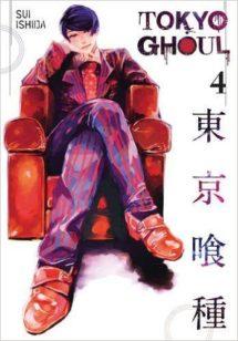 Tokyo Ghoul 4, Tp, Sui Ishida, Viz Media