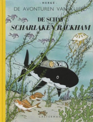 Kuifje 12 - De Schat van Scharlaken Rackham, Schat van Scharlaken Rackham Facsimile