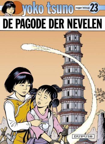Yoko Tsuno 23, Pagode, Nevelen, Roger Leloup, Strip, Stripverhaal, Stripboek, Kopen, bestellen