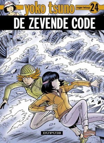 Yoko Tsuno 24, Roger Leloup, Strip, Stripverhaal, Stripboek, Kopen, bestellen