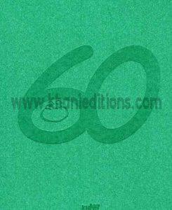Guust 60 jaar Khani editie