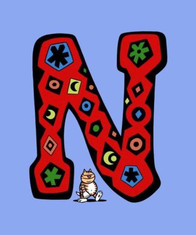 9789492117502, van h tot z, deel N, heinz integraal 4