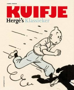 9782874243554, Kuifje, Hergé's klassieker, pierre sterckx