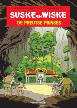 Suske en Wiske door 4 – De preutse prinses