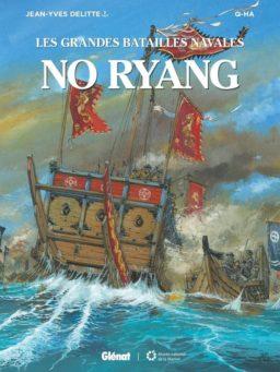 9789462941373, Grote zeeslagen 12, No Ryang